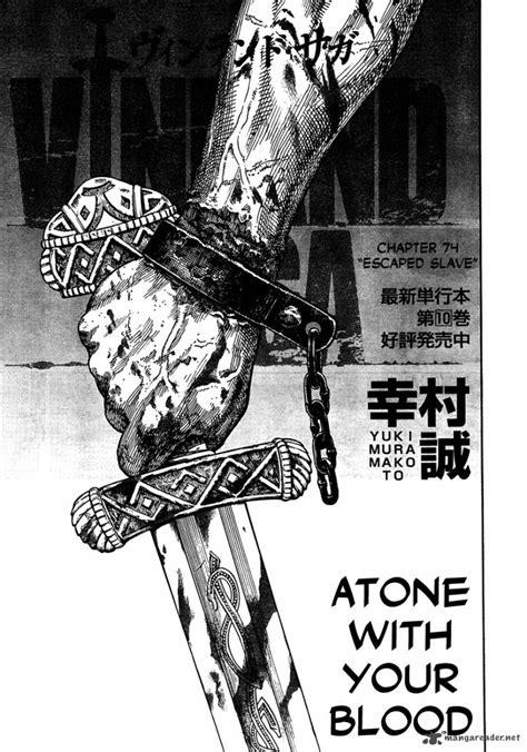 Cerveja e Manga 3 – Vinland Saga   Ecchi Must Die!