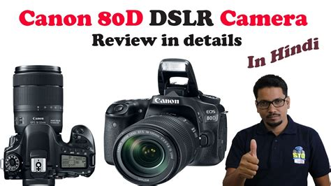 hindi canon  dslr camera review  details youtube