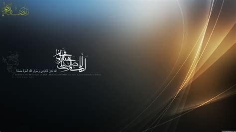 wallpaper keren islam gambar wallpaper hd keren edisi ramadhan 2014