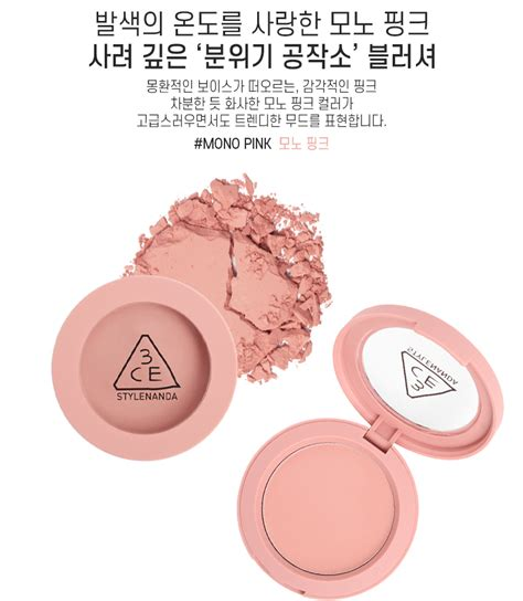3ce Mood Recipe Blush 3ce mood recipe blush mono pink 3ce
