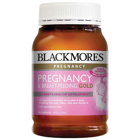 Vitamin Prolacta vitamin apa yang bagus buat bumil ya halaman 3 ibuhamil