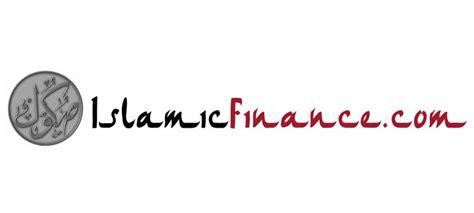 islamic bank loans uk if