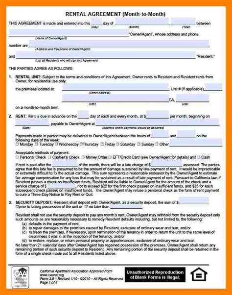 10 lease agreement form pdf student resume template