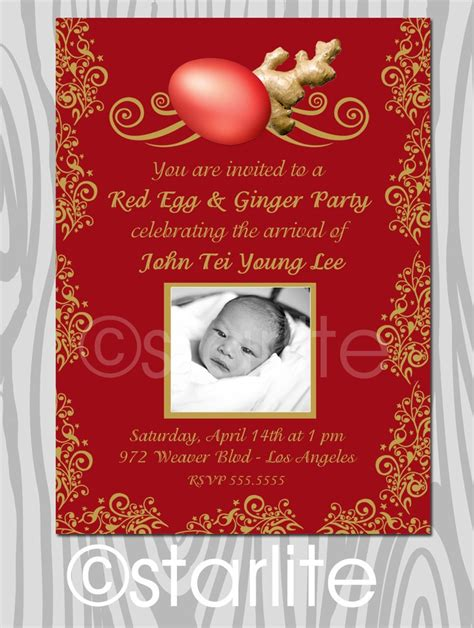 baby fullmoon invitation card free template baby moon invitation card newsinvitation co