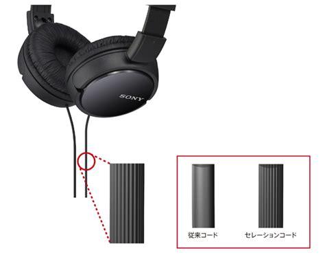Sony Headphone Mdr Zx 110 Ap mdr zx110ap 特長 ヘッドホン ソニー