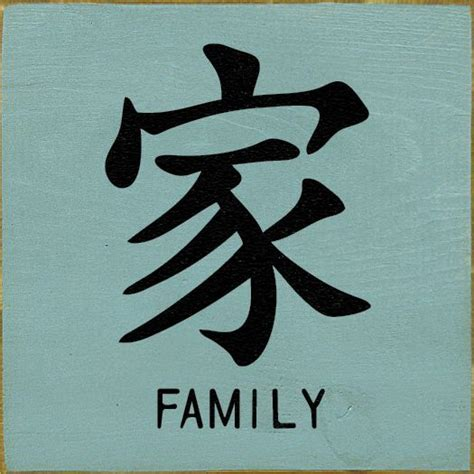 symbolic family tattoos 57 best wgd vinyl symbols images on