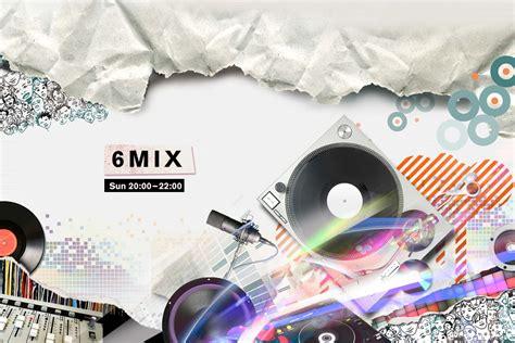 groove armada torrent groove armada 6 mix 15 jun 2012