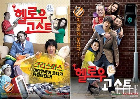 film terbaik yang bikin nangis 10 film korea ini sedihnya gak ketulungan bikin kamu