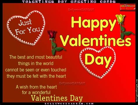 valentines card messages s day greeting card