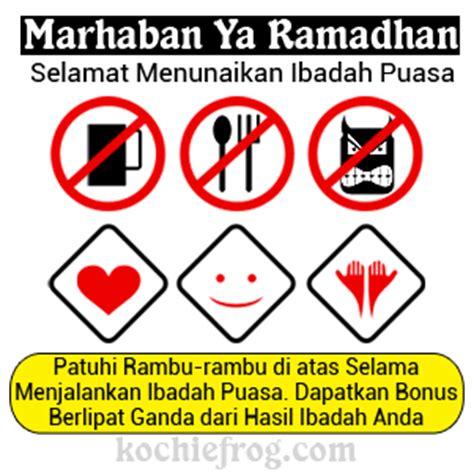 dp bbm kata mutiara dan ucapan selamat menyambut puasa ramadhan 1436h lensa remaja