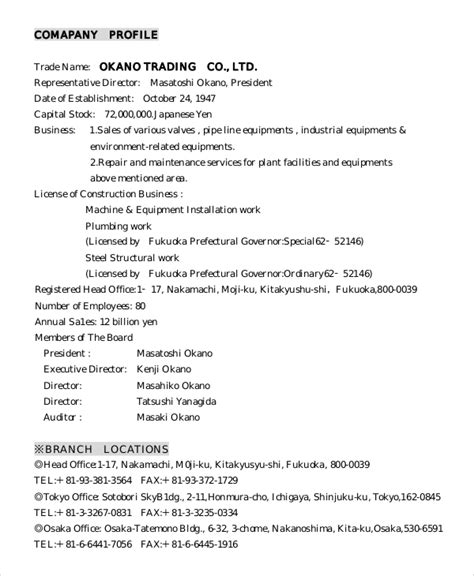 Trading Company Introduction Letter Word Sle Company Profile 7 Documents In Word Pdf