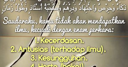 kata kata motivasi semangat belajar  islam kata