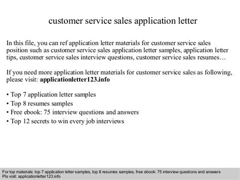 Rental Application Support Letter Customer Service Sales Application Letter