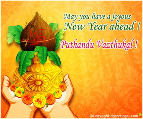 Tamil New Year Cards Printable tamil new year greeting cards 8 best tamil new year images