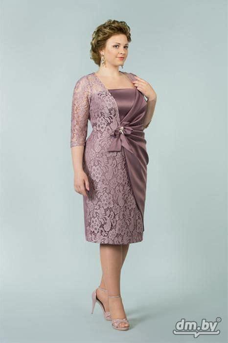 Mini Dress Kerah best 25 brokat ideas on dress brokat dress