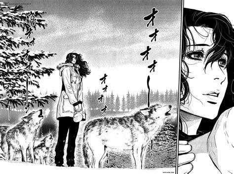 wolf ookami no monshou wolf ookami no monshou 117 read wolf ookami no