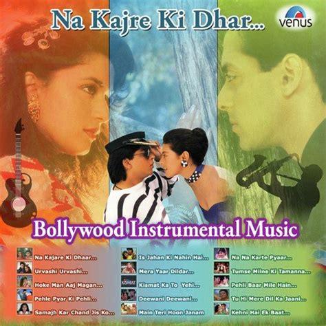 s day song instrumental hoke aaj magan song from na kajre ki dhar
