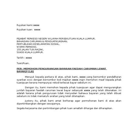 contoh surat rasmi tuntutan bayaran rasmi ri