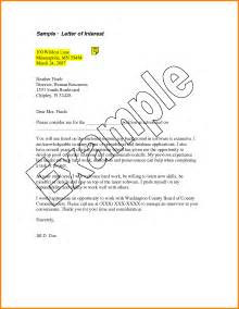 5 interest letter sle budget template