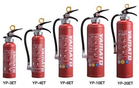 Alat Pemadam Kebakaran Eversafe alat pemadam yamato distributor alat pemadam kebakaran dan alat safety