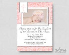 pink damask printable photo baptism invite choose your