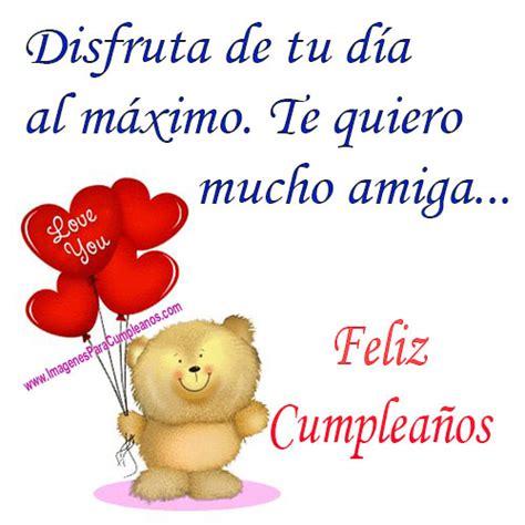 imagenes de feliz cumpleaños a una buena amiga tarjetas de cumplea 241 os para felicitar a una amiga ツ