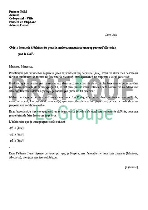 lettre recours amiable caf