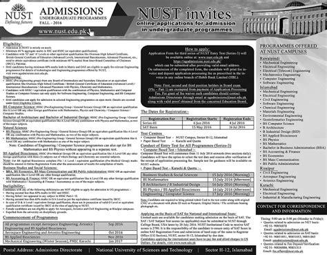 Nust Executive Mba Admission 2017 by Nust Undergraduate Admission Fall 2017 Form Net