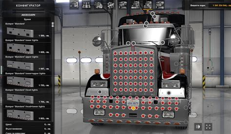 kenworth w900 bumper with lights bumpers and parts for kenworth w900 v 1 1 mod