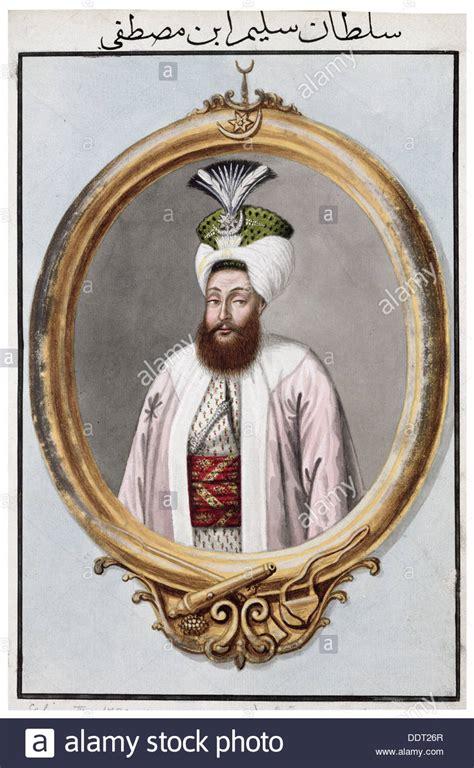 ottoman emperor ottoman janissaries stock photos ottoman janissaries