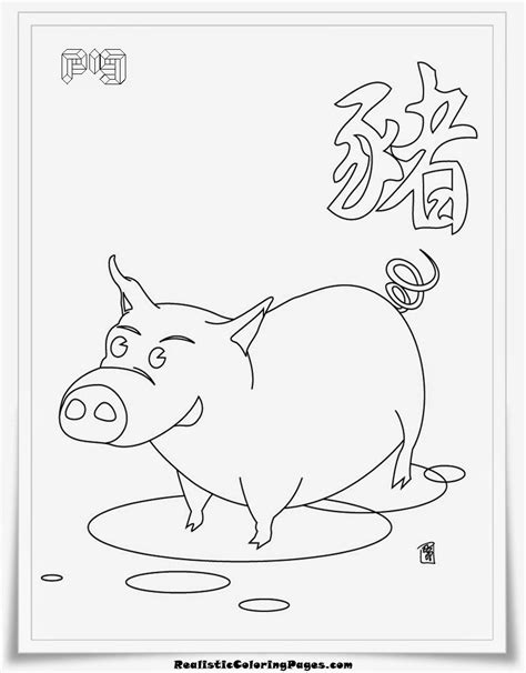 chinese zodiac animals coloring pages coloring pages chinese zodiac animal coloring pages realistic coloring
