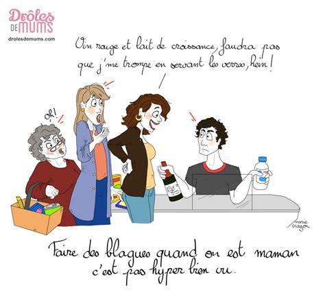 histoire sexe bureau humour maman dr 244 les de mums