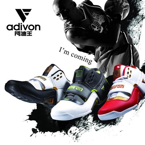 adi king sneaker posters psd material over millions