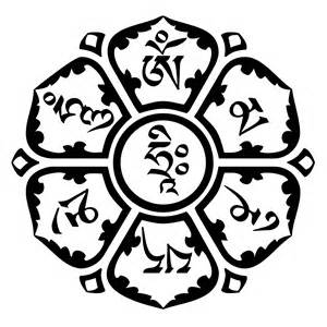 Lotus Mantra Meaning What Does The Symbol In The Center Of The Om Padme