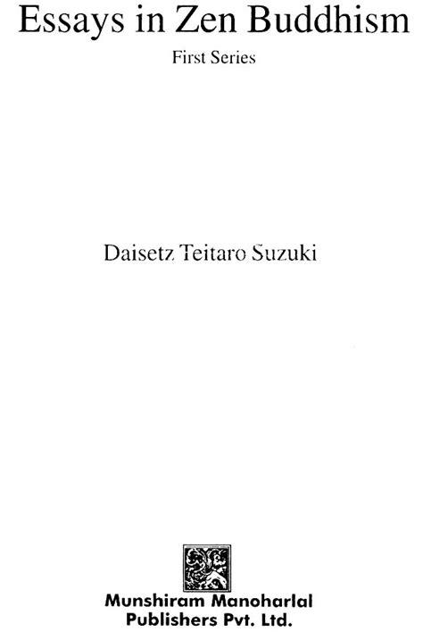 essays series books essays in zen buddhism series