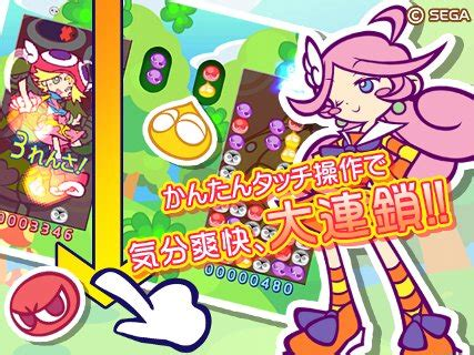 puyo puyo fever touch apk ぷよぷよ android 4gamer net