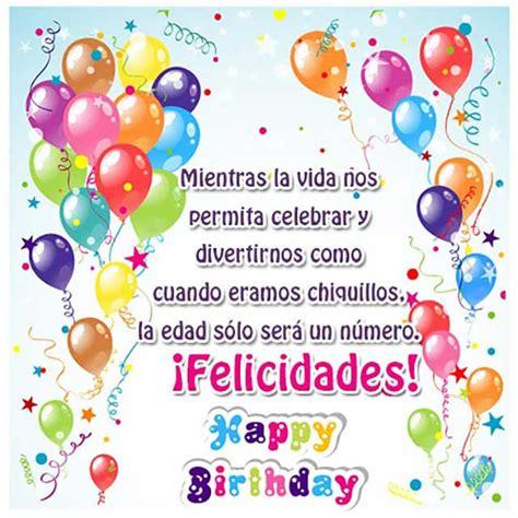 imagenes de cumpleaños gratis por whatsapp mensajes de cumplea 241 os por whatsapp imagenes tarjetas