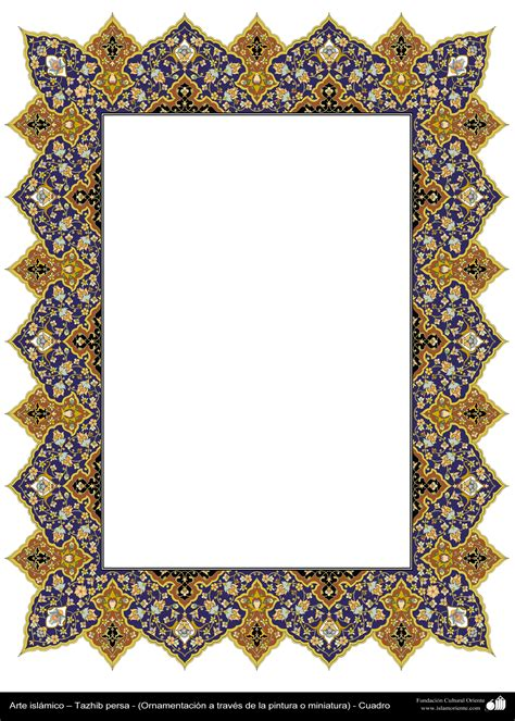 frame design islamic pin by meral cetin on illumination tezhip pinterest
