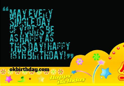 18 Year Birthday Quotes 18 Year Old Birthday Quotes Quotesgram
