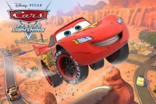 Car Fast As Lighting Cars Fast As Lightning Yak箟nda