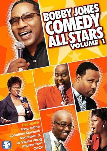 film comedy all blackfilm com contest blackfilm com s bobby jones