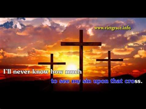 bless myself karaoke instrumental here i am to worship instrumental lyric
