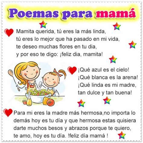 mama poemas para mi madre feliz d a de las madres mayo im 225 genes frases y regalos para el d 237 a de la madre