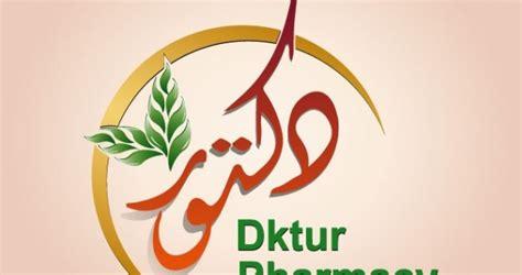 free logo design pharmacy аптека логотип бизнес дизайн скачать бесплатно psd