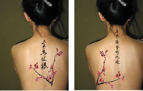 plum blossom tattoo blossom plum flower
