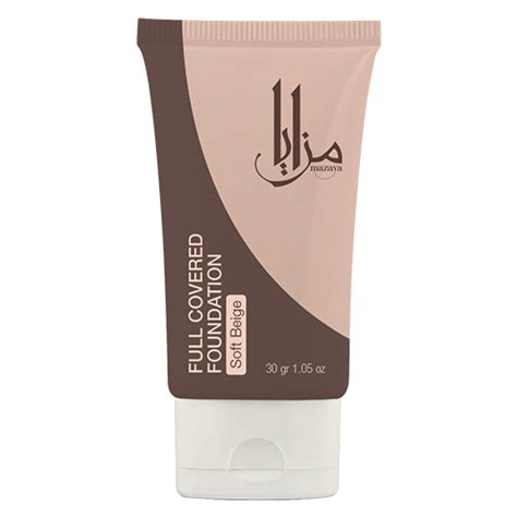 mazaya covered foundation liquid soft beige