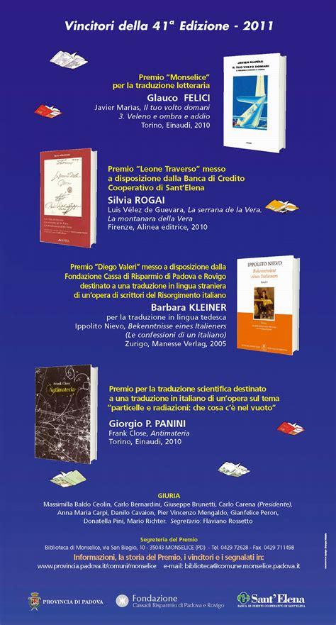 libreria italiana zurigo premio monselice per la traduzione 2011 libreria
