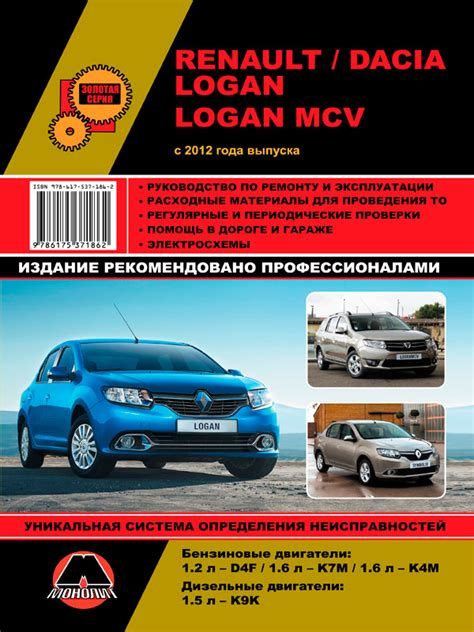 service manual books about cars and how they work 2002 porsche 911 on board diagnostic system book for renault dacia logan logan mcv cars buy download or read ebook service manual
