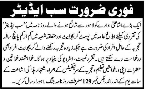 layout sub editor jobs sub editor required at lahore jobs in pakistan career in