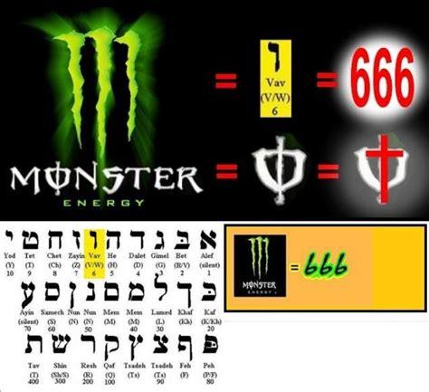 f word on energy drink image gallery logo 666
